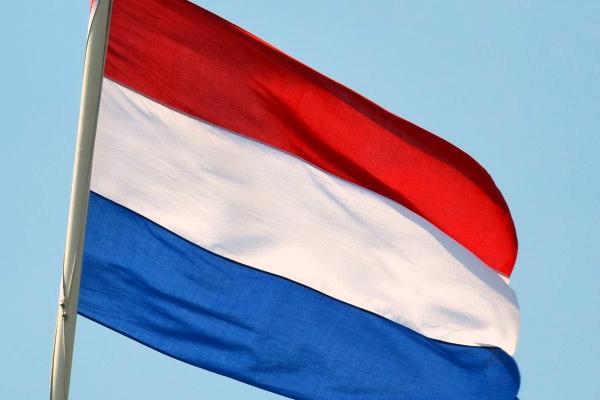 Скидки на софт в день короля Нидерландов