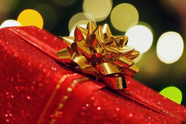День Подарков