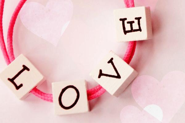 Скидки в День Всех Влюбленных